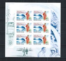 RUSSLAND RUSSIA 2003 MINI SHEET MiNr: 1088 ** IMPERF WOMAN - COSMONAUT SPACE