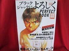 Manga Say hello to BLACK JACK (Yoroshiku) perfect book