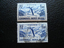 FRANCE - timbre yvert et tellier n° 334 x2 obl (A20) stamp french