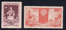China  1954  Sc # 237-38  NGAI   (2-8031)