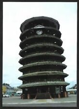 [KKK] MALAYSIA POSTCARD - TELUK INTAN LEANING TOWER