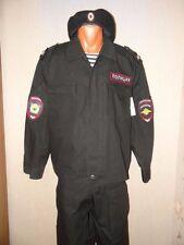 Russian army Camo Night  uniforms  MVD police Colonel spetsnaz OMON  2003  New