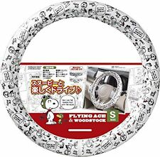 New Peanuts Snoopy car accessory steering wheel cover S (White) from Japan