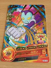 Carte Dragon Ball Z DBZ Dragon Ball Heroes God Mission Part 7 #HGD7-46 Rare 2016