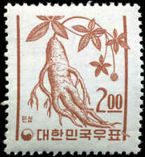 Korea Scott #364a Mint Never Hinged  Granite Paper