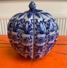 """Chinese: Zhongguo Zhi Zao: Pumpkin Jar: Blue & White: 5"""" Tall x 5"""" Diameter"""