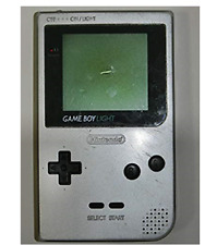 Pre owner Game Boy Light Silver Nintendo from Japan F/S