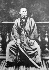 Japanese Samurai Warrior Hirobumi Ito 1933 Japan Sword, 7x5 Inch Reprint Photo