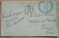 CHINA MANCHURIA 1932 POST CARD WITH FRENCH CRUISER PRIMAUGUET PMK NAVAL FORCES