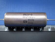 16pcs 0.47uF 200V K40Y-9 Audio Capacitors PAPER IN OIL PIO 0,47