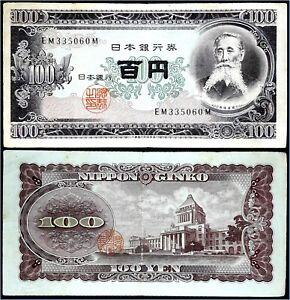 Billet JAPONJapan 100 YEN 1953 lettre M bon état *** pas de réserve