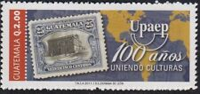 Upaep Guatemala 644 2011 100 years uniting cultures MNH