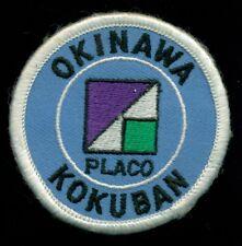 Okinawa Japan Placo KoKuban Patch J-1