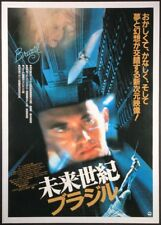 BRAZIL TERRY GILLIAM 1985 JAPANESE 20x29 LB
