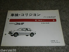 1978 78 TOYOTA COROLLA TERCEL AL10 JAPANESE JDM PARTS BOOK CATALOG DIAGRAM