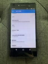 """Sony Xperia Z5 Premium Dual E6883 5.5"""" 23MP 32GB Smartphone Black"""