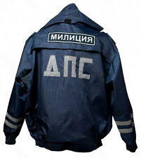 Genuine ALL SIZES Russian Road Police Officer Uniform Militia Jacket Original