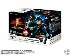 PlayStation Move Biohazard 5 Alternative Edition Special Pack PS3 Japan F/S RARE