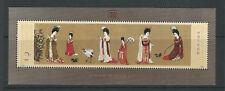 CHINA PRC 1984 BEAUTIES souvenir sheet (Scott 1904) VF/XF MNH