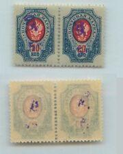 Armenia 1920 SC 126 mint violet Type F pair . f7165