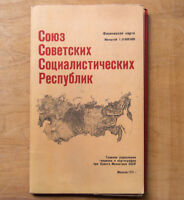 1979 USSR Reference map Russian Union Soviet Wall Atlas Brochure Cartography