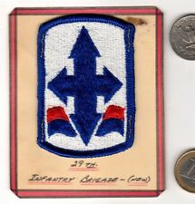 US ARMY 29TH INFANTRY BRIGADE Vietnam era Color Patch Regiment Division DUI