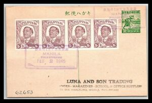 GP GOLDPATH: PHILIPPINES FIRST DAY COVER CV793_P22