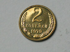 USSR Russia 1979 2 KOPEKS CCCP Coin (From Mint Set) UNC Proof-Like Toning Spots