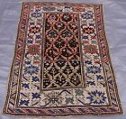 ANTIQUE 1880s CAUCASIAN GENJE TRIBAL HAND KNOTTED WOOL ORIENTAL RUG 3 x 4.7