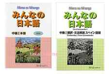 Minna no Nihongo Chukyu I Intermediate Main Textbook / SPANISH Translation