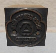 Vintage Cities Service Once Always Printing Block Sign Gas Motor Oil Display