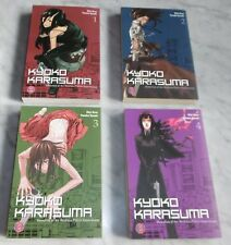 4x verlag carlsen manga kyoko karasuma comic taschen buch kozaki hiroi police de