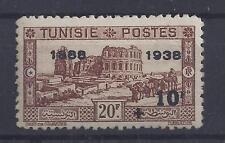 TUNISIE n° 204 neuf * - C: 88,00 €