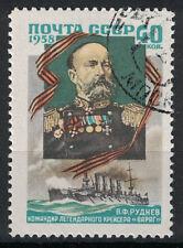 RUSSIA, USSR:1958 SC#2047 Used - V.F. Rudnev, naval commander