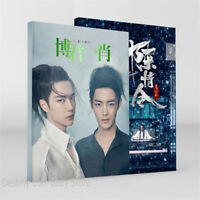 陈情令 The Untamed 博君一肖 Bojunyixiao Poster Photos Album Book Wei Wuxian Lan Wangji