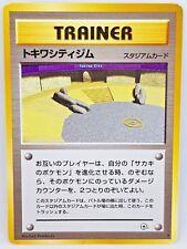 Pokemon Japanese Tokiwa City Gym Arena Lucky Stadion Card Promo