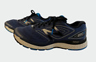 NEW BALANCE 880v7 TRUFUSE Mens Womens Trainers Size UK 8 EU 42 Running Sneakers