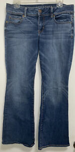 American Eagle AEO Blue Jeans Women's Size 10 Short Kick Boot Super Stretch