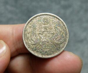 JAPAN (1924 A.D.) Double-Phoenix 50-Cent Genuine Japanese Silver Coin #80182