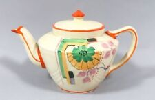 Ceramic Vintage Original British Date-Lined Ceramics
