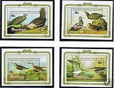 Penrhyn 1985 Birds John Audubon MS SG 377 MNH