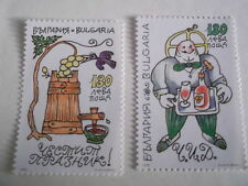 Mint Never Hinged/MNH Postage Bulgarian Stamps