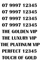 GOLD LUXURY VIP PLATINUM RARE 12345 BUSINESS MOBILE NUMBER - LUXURY 12345 VIP