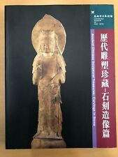 Ancient Chinese Sculpture Treasures: Carvings in Stone Kaohsiung Museum