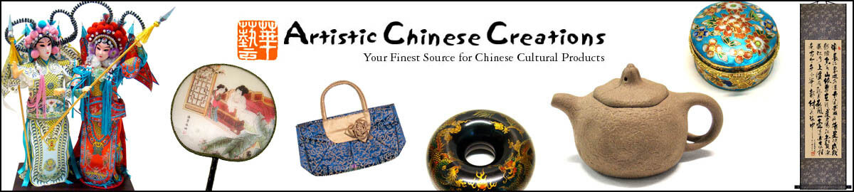 Artistic Chinese Creations