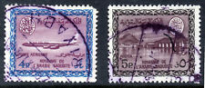 SAUDI ARABIA 1960 Air Mail Issues SG 417 & SG 431 Used
