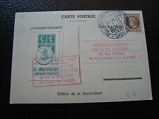 FRANCE - carte 4/5/1947 25eme anniver du 1er coin date(vignette)  (cy13) french