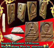Rare!Phra Somdej Rainbow LP Khom Old Thai Amulet Buddha Antique Free Ship