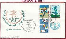 ITALIA FDC GIORNATA DEL FRANCOBOLLO 1977 ANNULLO ROMA FILATELICO Y842