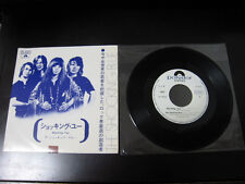 """Shocking Blue Earth & Fire Japan Promo only White Label Vinyl 7 inch Single 7"""""""